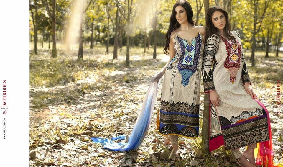 Firdous Paistani Lawn Prints Collection