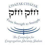 Congregation Sha'aray Shalom, Hingham, MA