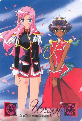 utena singles Episode seven of utena is where the show really gets into its groove duels are introduced and occur within as little as a single episode the formula of a d.