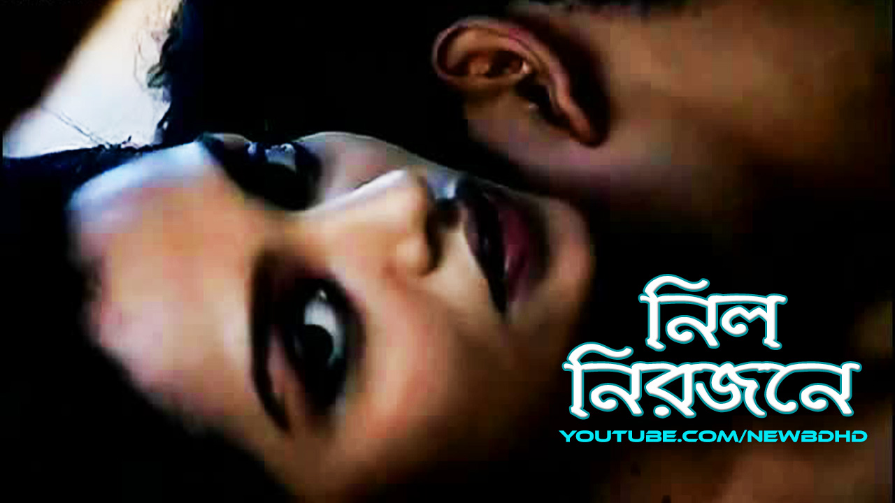 naw kolkata movies click hear..................... Nil+Nirjone+New+Bangla+Hot+and+Sexy+Adult+18%252B+Movie+Part+3