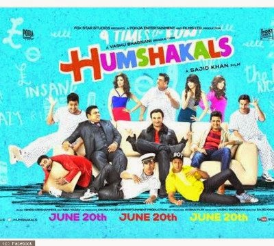 download humshakal film in 3gp free