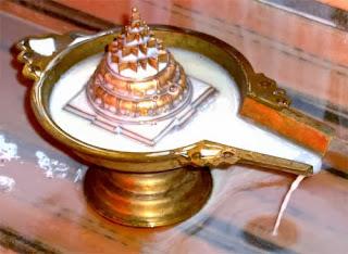 Sri Chakra Puja