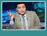 برنامج صح النوم مع محمد الغيطى حلقة الثلاثاء 9-2-2016