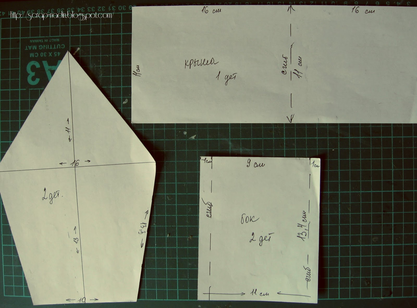 Скворечники из картона схема