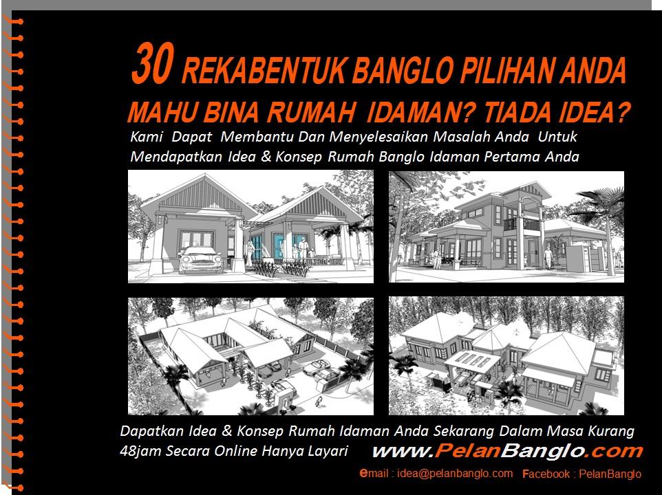 Free+Ebook+Percuma+Rumah+Idaman++-+30+Rekabentuk+Pelan+Rumah+Banglo
