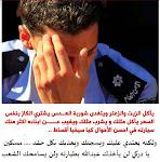 25/02/2013  إعصي أوامر ضرب وقتل اخوتك وابنائك في الاردن ايها الشرطي الدركي و كن بطل