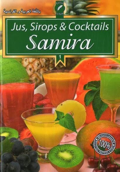 Samira - Jus, Sirops et Cocktails Samira+-+jus