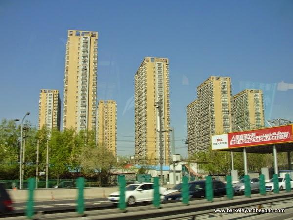 residential high-rises in Beijing