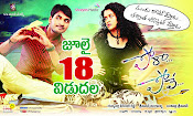 Pora Pove Movie wallpapers-thumbnail-6