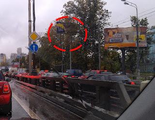 Не все рекламные щиты в Москве хороши