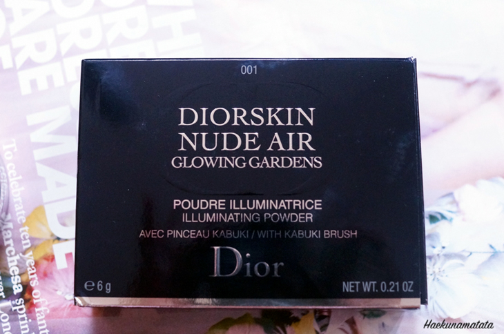 Dior Glowing Pink Illuminating Powder Review and Swatches Spring 2016 Glowing Gardens Collection