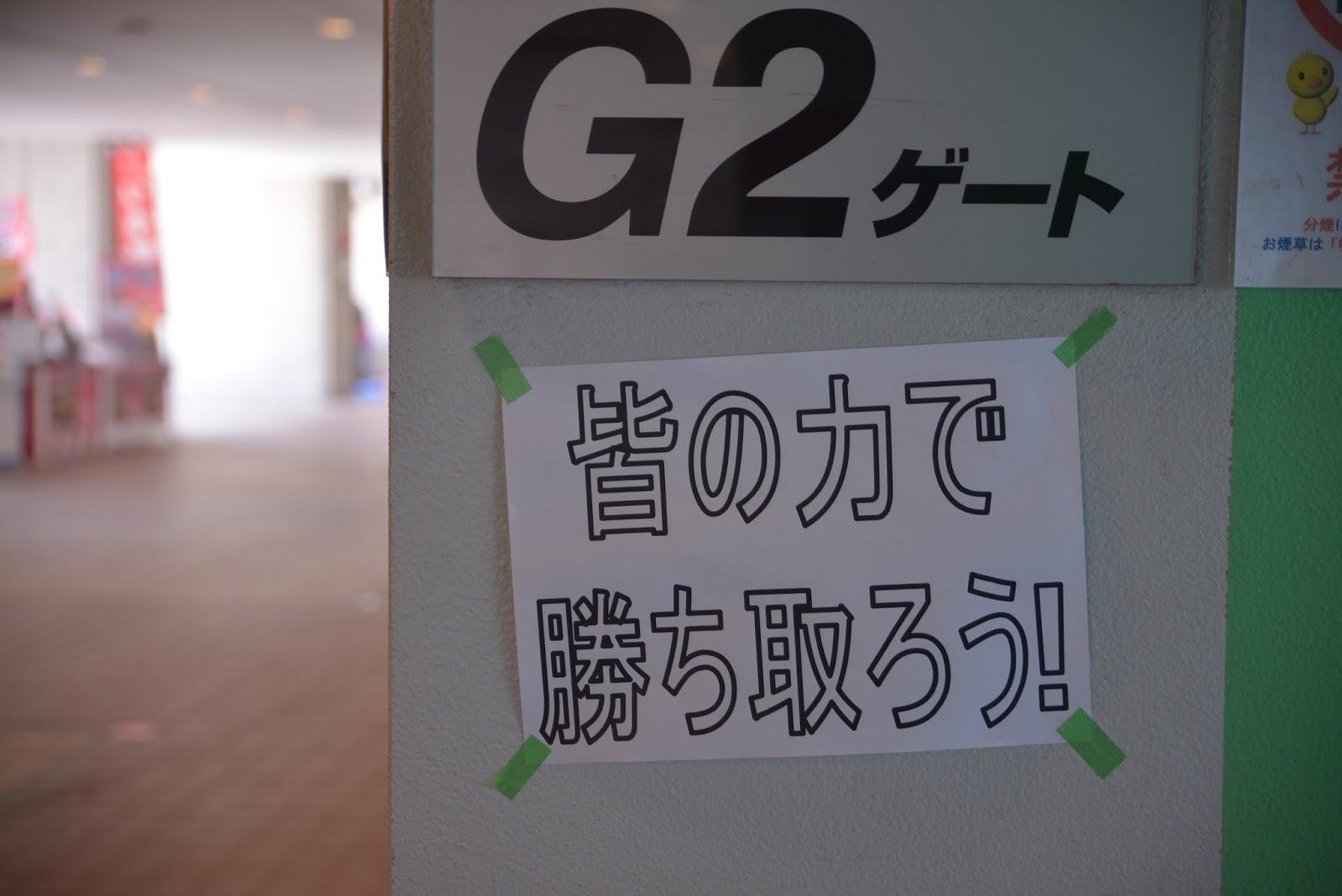 セレッソ大阪 acl