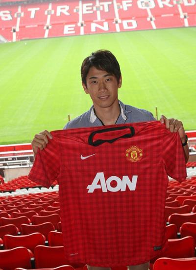 Shinji Kagawa Manchester United Profile