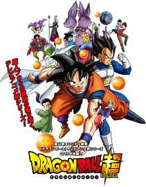 saga Dragon Ball Super