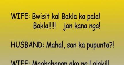 hindi ako kagandahan quotes