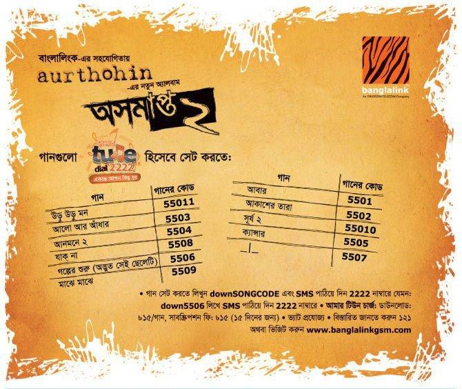Aushomapto 2 (2011) - Aurthohin Track List & First Look Info