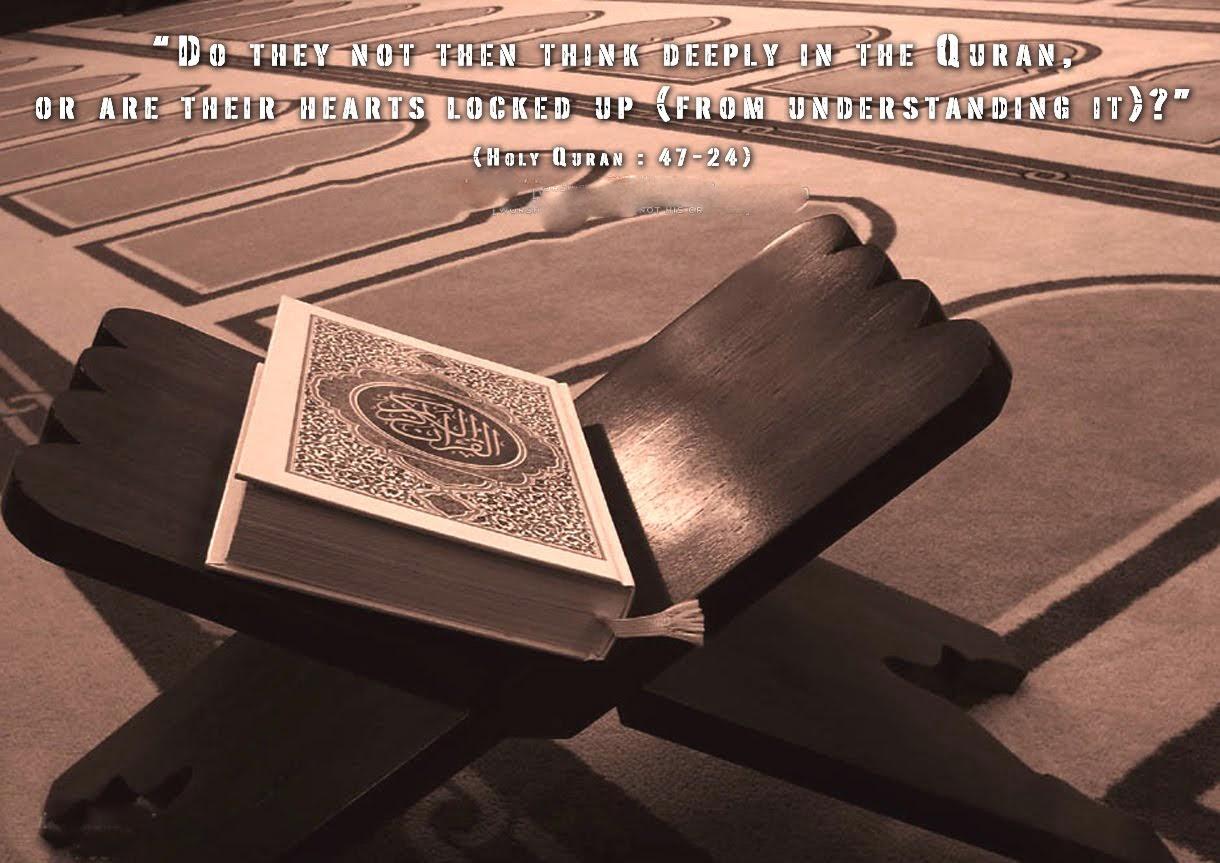 Quran Karim quran karim wal...
