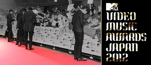 The red carpet | MTV VMAJ 2012