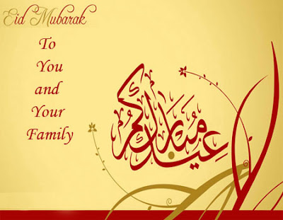 Eid Mubarak cards in Urdu