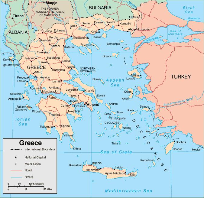 Modern Greek Culture Blog Syros