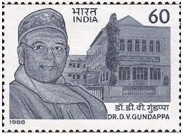 Dr. D V Gundappa