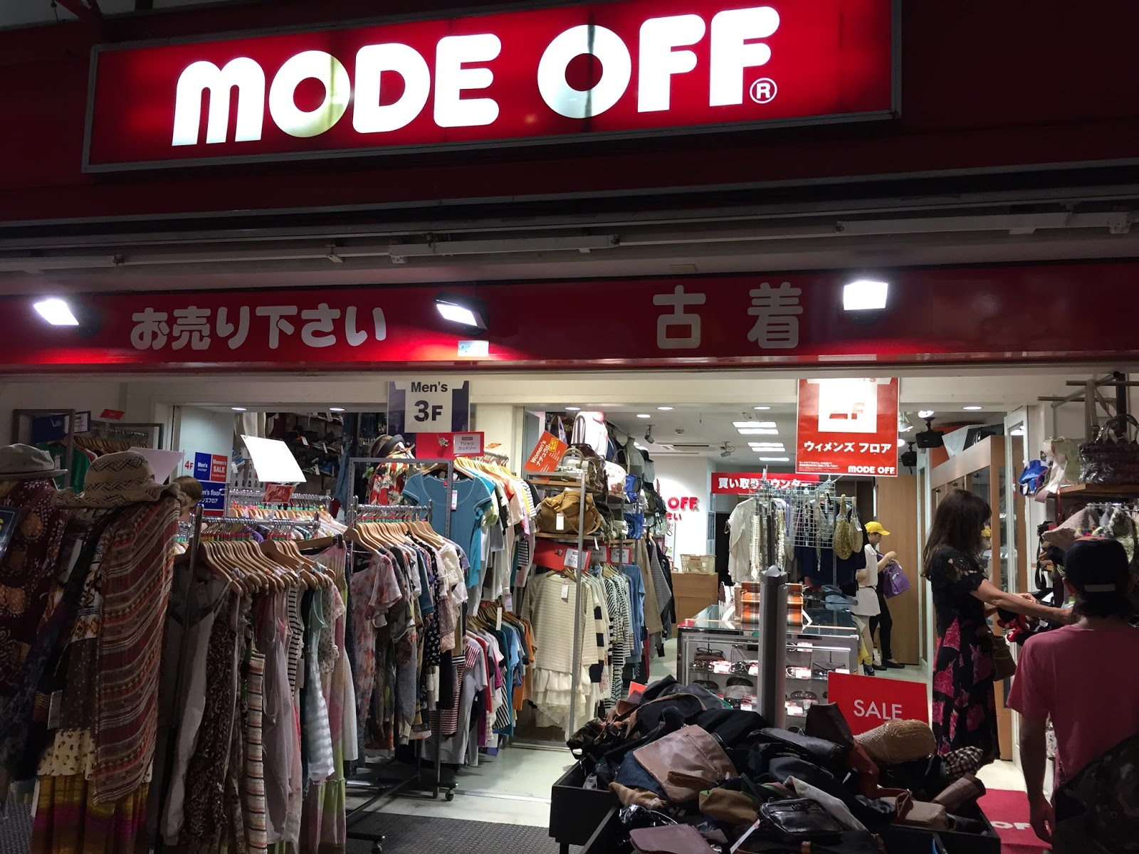Im sure that you can spend the whole day in this area. (19/8/2015) Since many readers seemed to want to know more about this shop, I visited the shop again