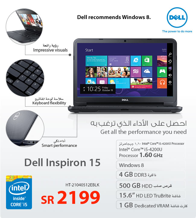 سعر لاب توب ديل Dell inspiron 15