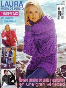 Laura moda de punto №27 2008