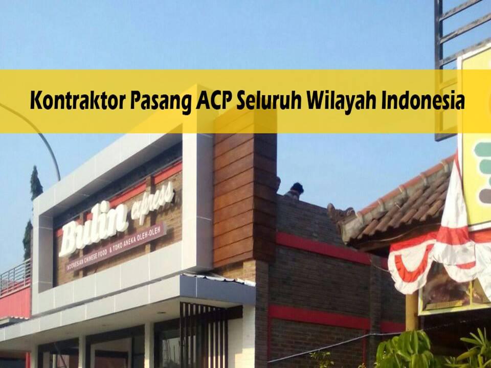 Jual Alminum Composite Panel (ACP) Aluontop Kirim ke Pamekasan
