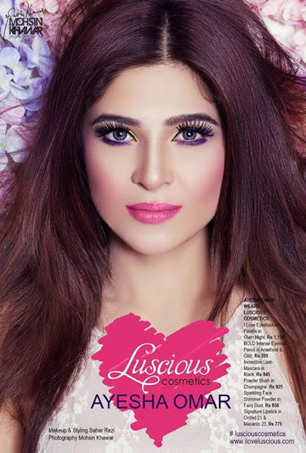 Ayesha Omar New Look for Luscious Cosmetics
