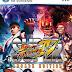 Super Street Fighter IV Arcade Edition + BLACKBOX