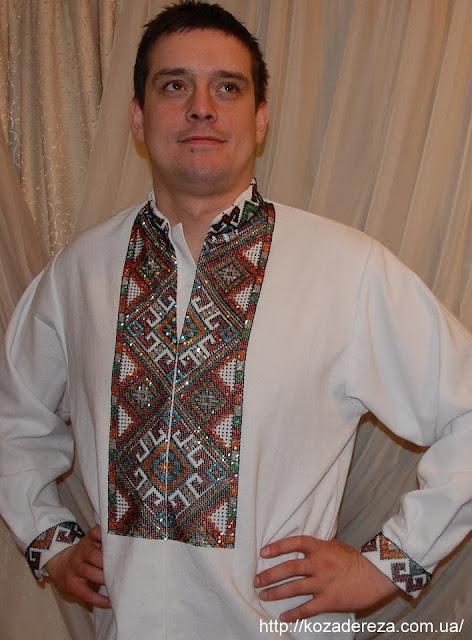 Чоловіча вишиванка, бісер, від майстерні Коза Дереза, Тернопіль, Україна