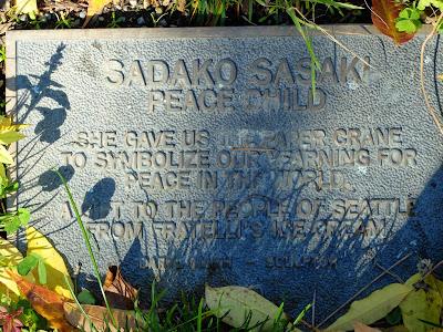 Sadako Sasaki – Peace Child Statue