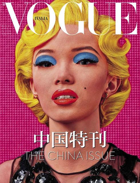 Model @ Xiao Wen Ju, Anna Cleveland, Jing Ma, Tian Yi - Vogue  Italy, June 2015