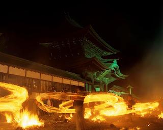 Hifuri Matsuri of Aso Jinja
