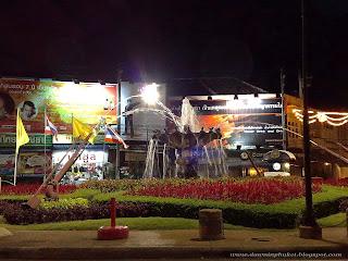 Suriyadet Circle (Fountain Roundabout) Wong Wian Nam Pu, Phuket, Thailand