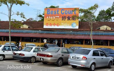 Lei-Cha-百家乐客家擂茶-BESTMART-Taman-Nusa-Bestari-Johor-Bahru
