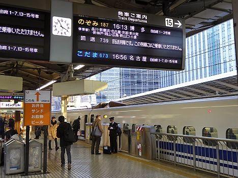 東海道・山陽新幹線 のぞみ187号 博多行き 700系