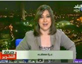 برنامج صالة التحرير مع عزة مصطفى -  الأربعاء 26-11-2014