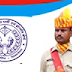 UP Police Constable Exam Result 2014 uppbpb.gov.in Uttar Pradesh Police Results 2014