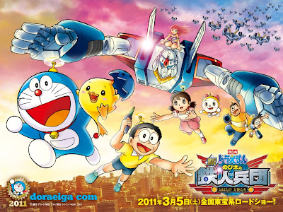 Doraemon New Movie Doraemon The Movie 2011 Ini