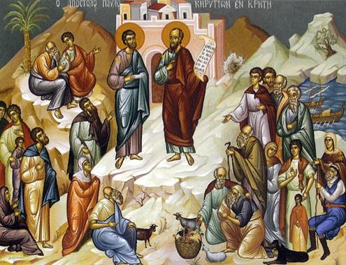 Αέναη επΑνάσταση · Ο απόστολος Παύλος και οι γυναίκες (Θ. Ι. Ρηγινιώτης)