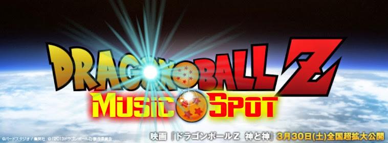 The Official Dragon Ball Music Spot Blog