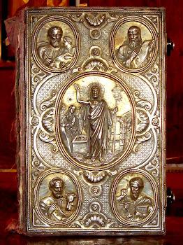 კახის ეკლესიის 19 საუკუნის ოთხთავი