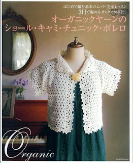 Revista Japonesa Boleros e acessrios em crochet