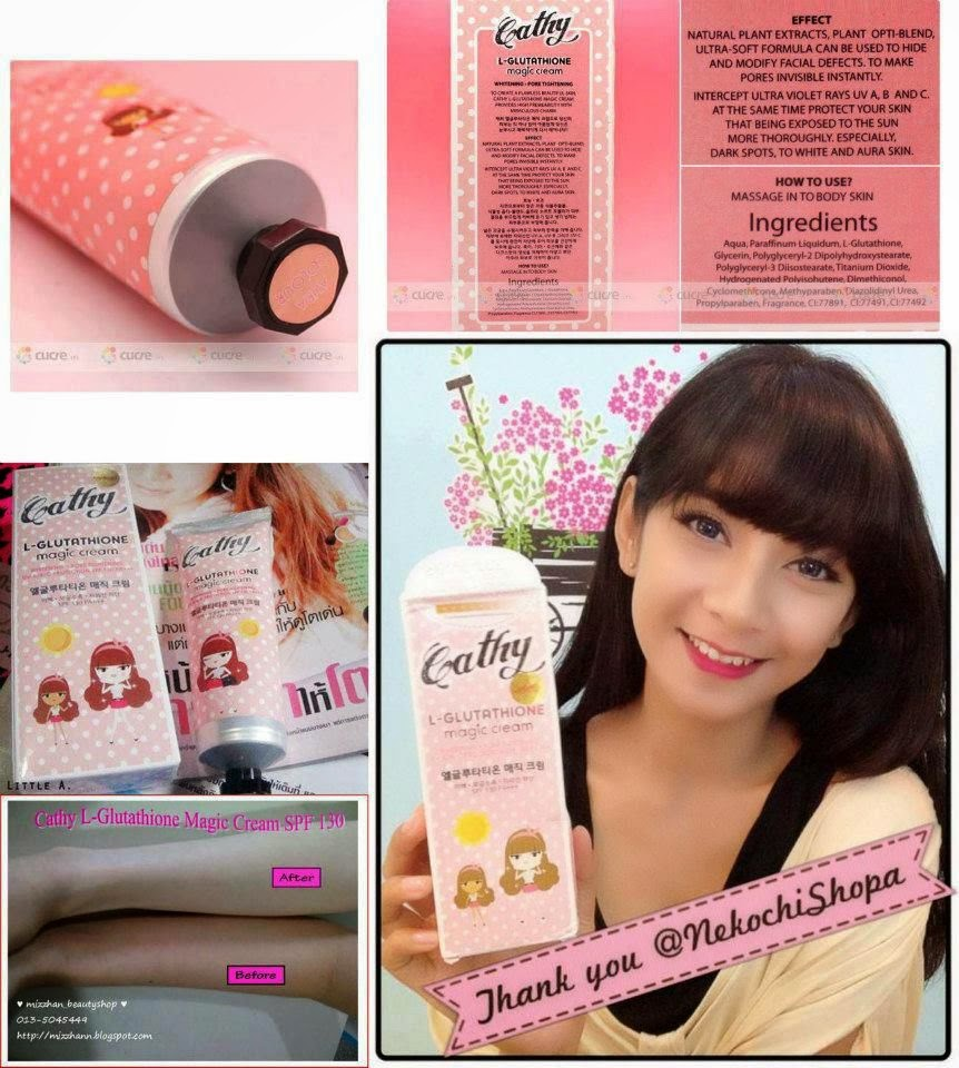 Shahkb Online Cathy Doll Magic Cream