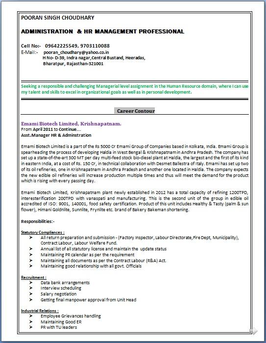 resume blog co  resume sample of diploma  u0026 mba in hr