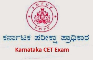 Karnataka CET Exam 2014 | KCET Exam Date, Application Form, Syllabus,Eligibility @ kea.kar.nic.in