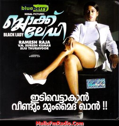 Black Lady Malayalam Movie Watch Online Mallu Radio