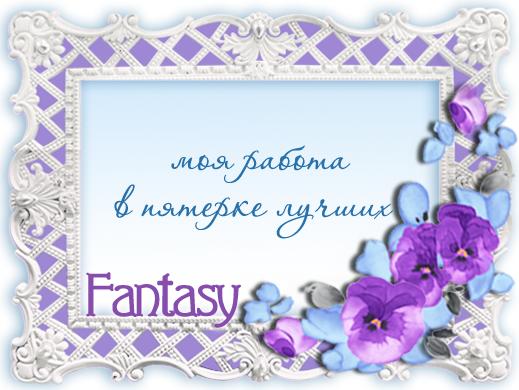 http://mag-fantasy.blogspot.ru/2014/07/11.htm